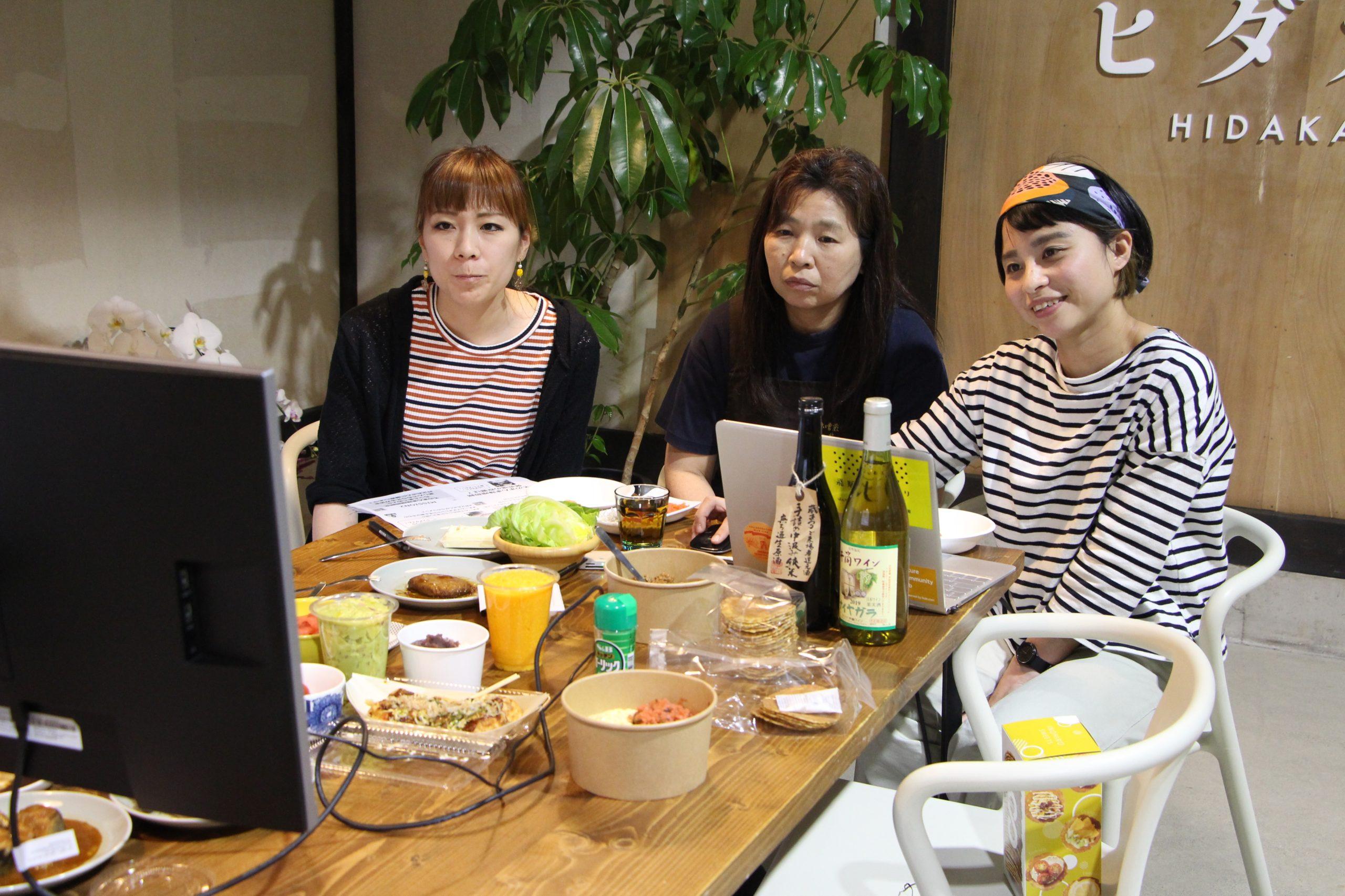 #おうちで飛騨ごはん~飛騨の食材をもっと美味しく食べんけな~取材レポート