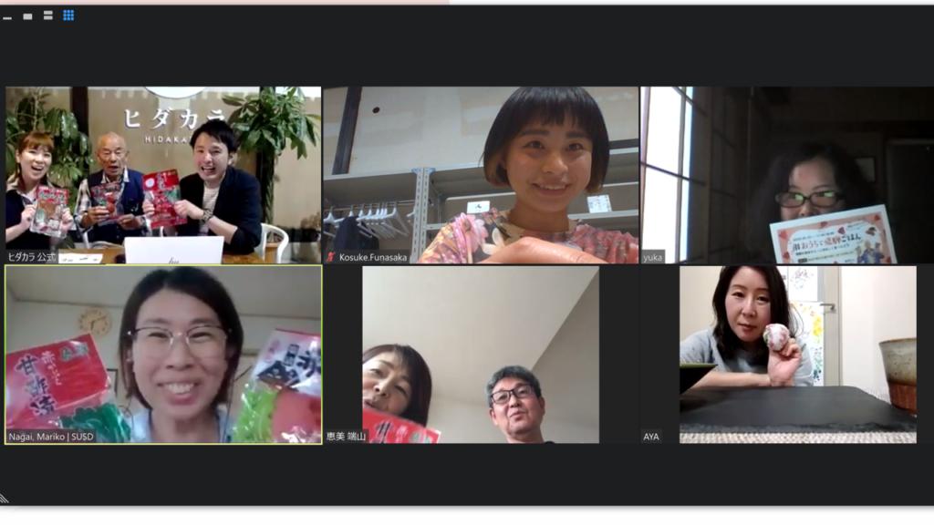 5月30日に#おうちで飛騨ごはん 赤かぶらバージョンのプログラムが実施されました!