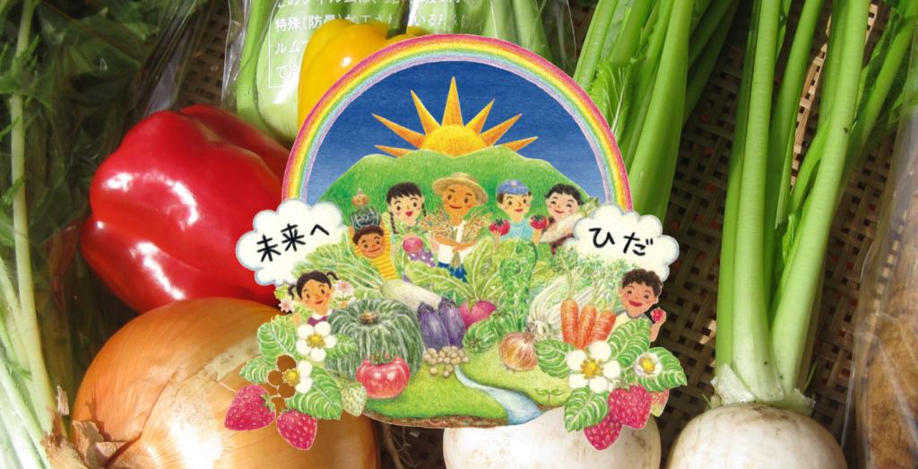 【7月18日開催】自然の中でエクサ(e草)サイズ!有機農業のお手伝いをしよう!