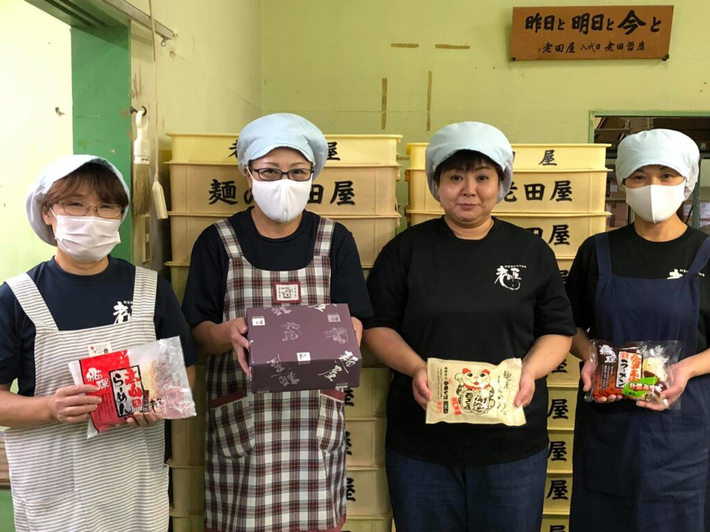 老田屋120周年記念!〜ロゴマーク作成のお手伝い募集〜