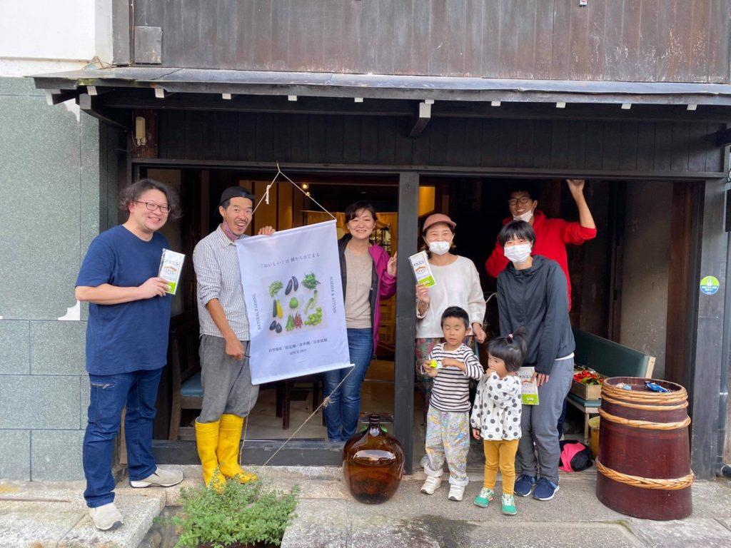 ソヤ畦畑で枝豆の選別出荷のお手伝いPart2!
