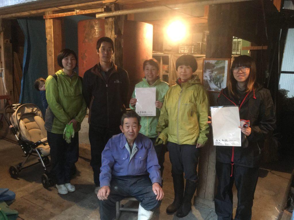 未来へ残したい雪国の伝統文化「山中和紙」