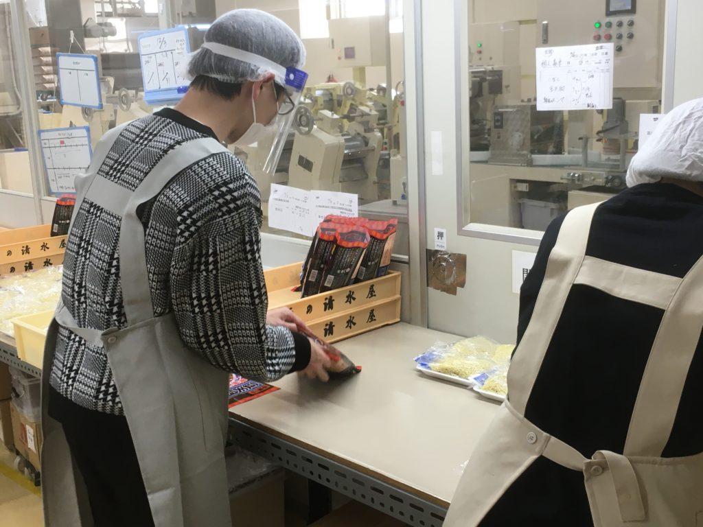 【おてつたび】ラーメンの梱包、出荷のお手伝い!