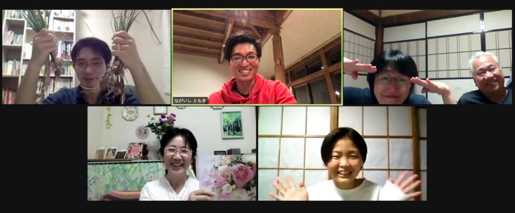 飛騨のお米をみんなで育てよう!サポートメンバー決起集会!Vol.1