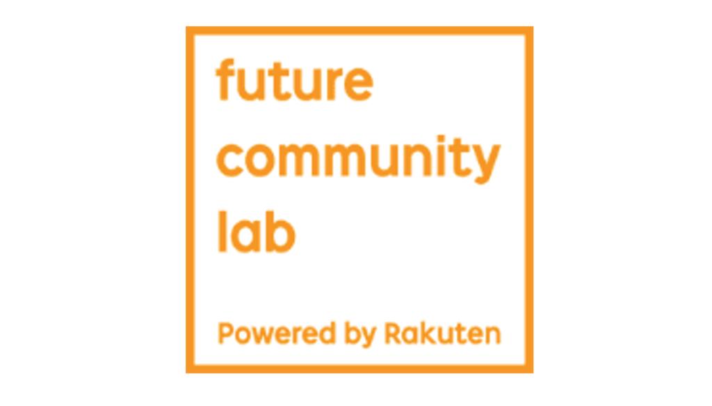 飛騨市の関係人口研究室『未来のコミュニティ研究室(FCL)』