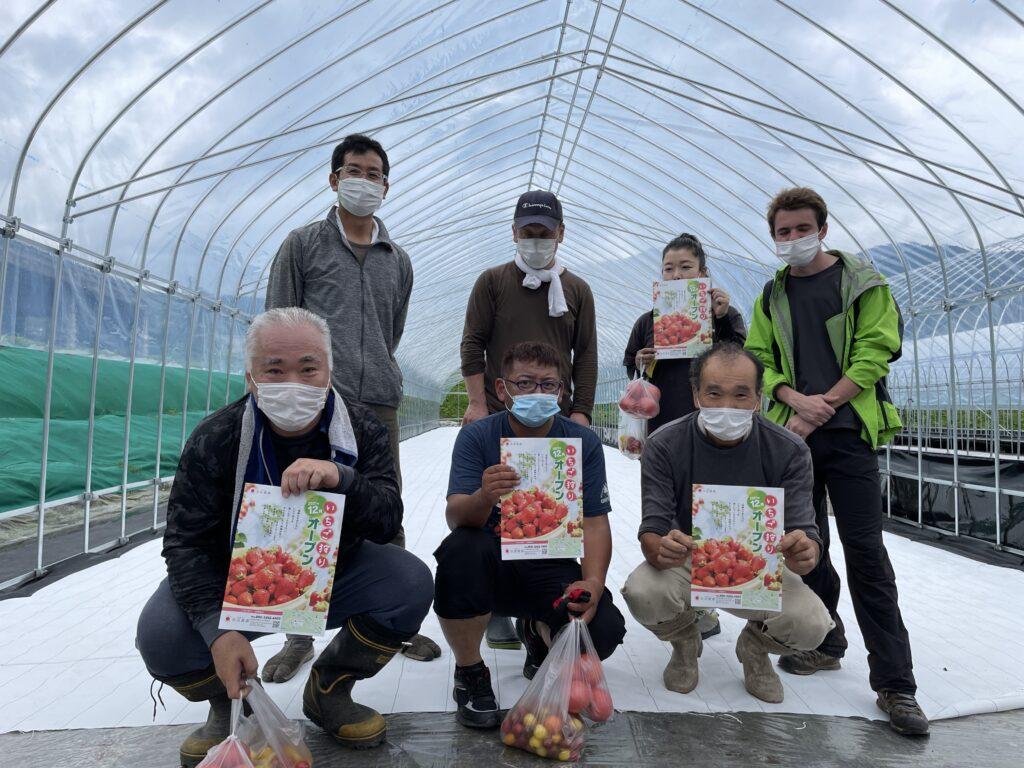 飛騨古川池田農園での『イチゴ狩り農園』の開設準備スタート!